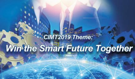 CIMT - 16th China International Machine Tool Show